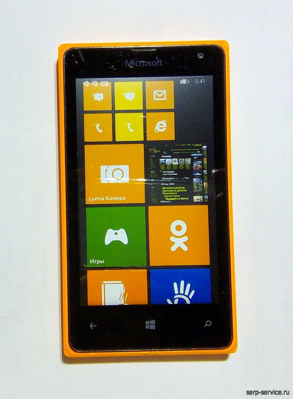 Nokia Microsoft Lumia 532 Ds Rm 1031 1